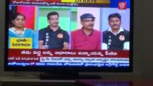 TV99 Live(Kiran chandra and TechMahindra Empolyess)